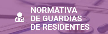 Normativa Guardias Residentes
